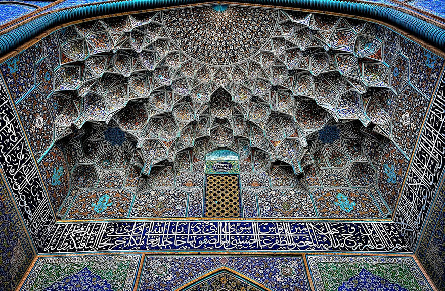 4 - Sheikh Lutf Allah Mosque Isfahan Iran just3ds.com